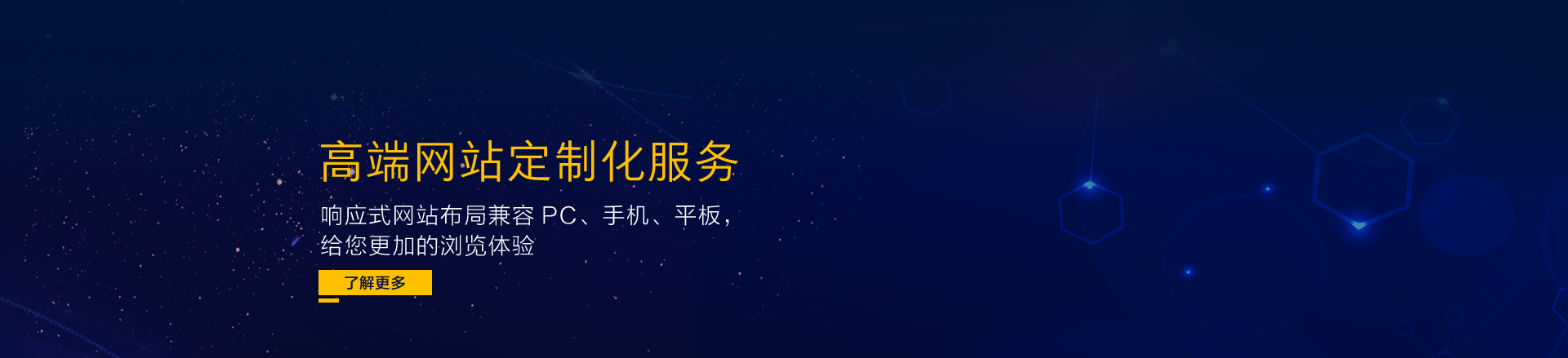 http://www.qy0931.cn/data/upload/202011/20201106173253_324.png